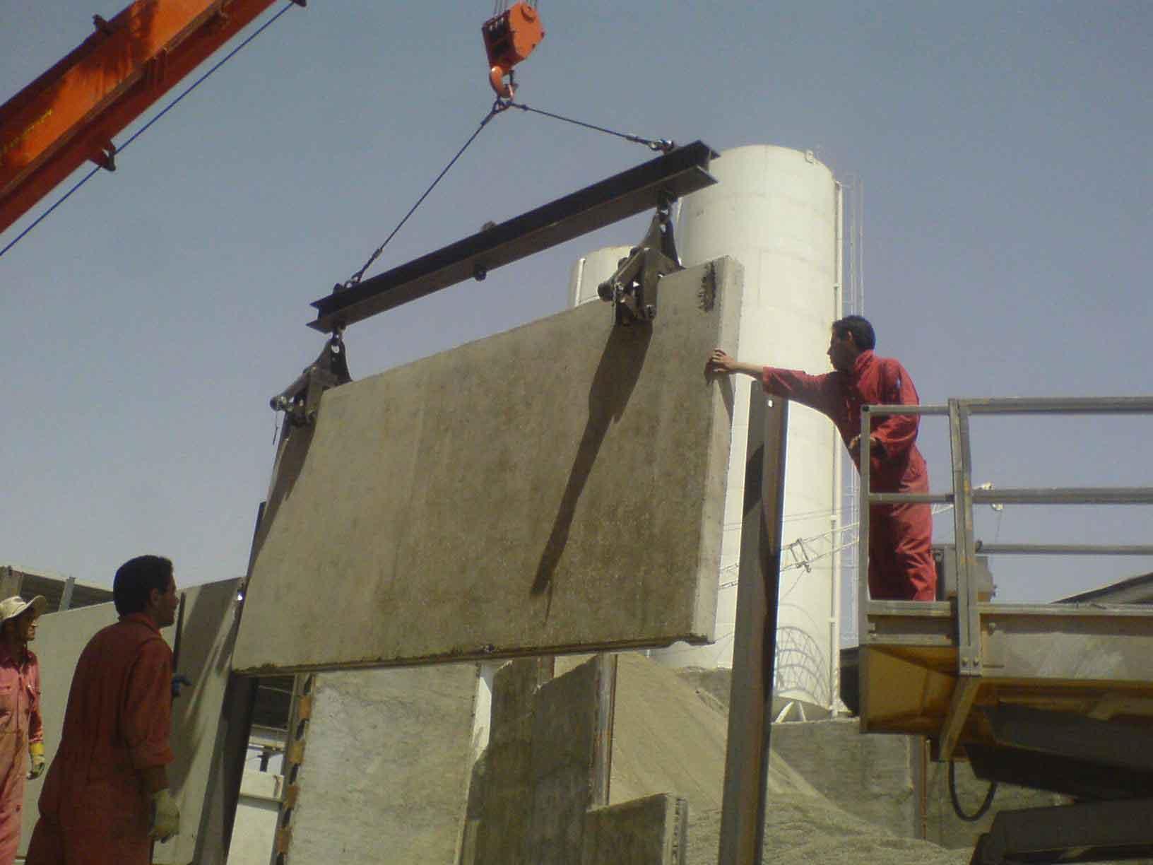 شاهین (lifting beam)